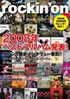 rockinon200902.jpg
