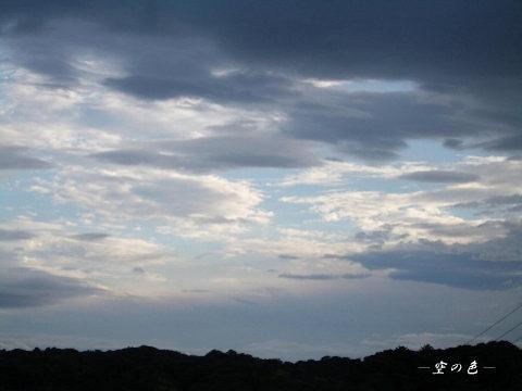 とっても綺麗な西の空。