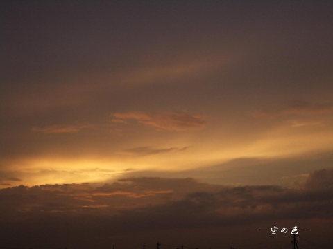 オレンジの夕空。
