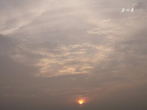 雲いっぱいの夕空1