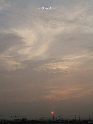 雲いっぱいの夕空2