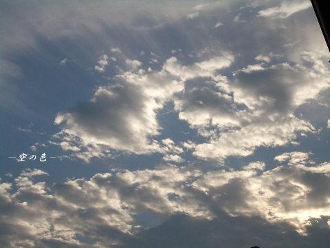 輝く朝の雲。