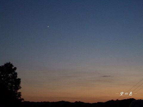 夕空と一番星。