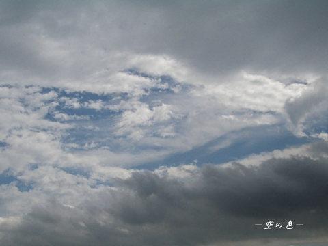 宮城県でであった雲・空。