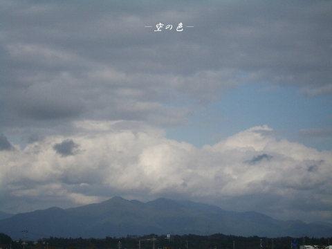 秋田県の空。