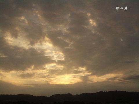 宮城県の夕空。