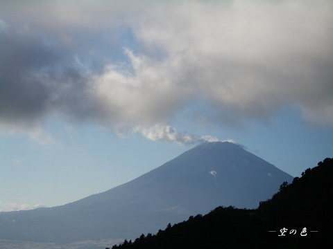 富士山と雲。