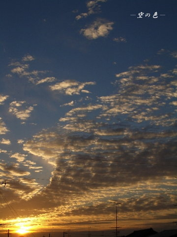 輝く朝日と吸い込まれるような雲。