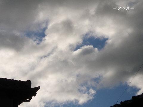 雲に襲われそう。