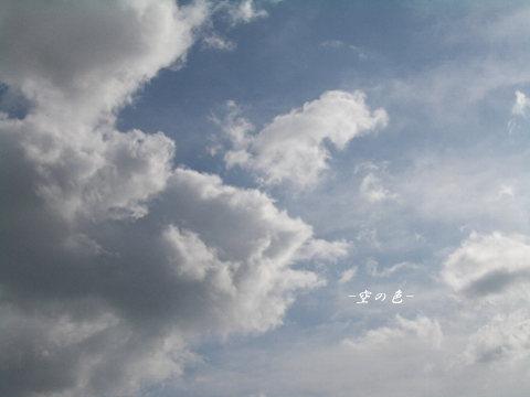 寒い寒い日の雲。