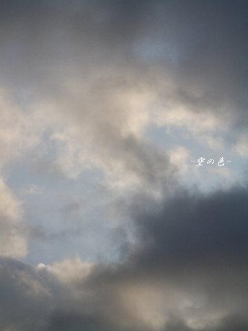 ピンク、グレー、白の朝の雲は大好き。
