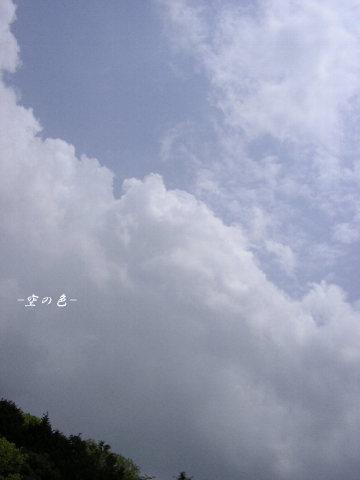 淡い空に白い雲が溶け込む。