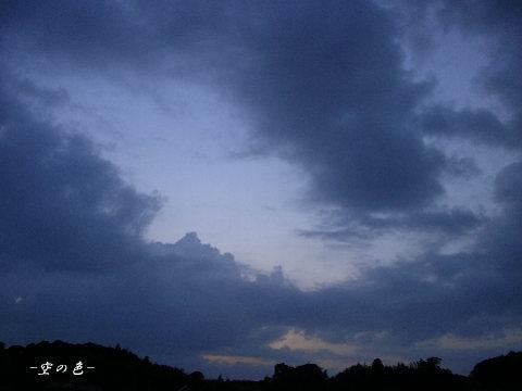 雲に隠れる夕陽。