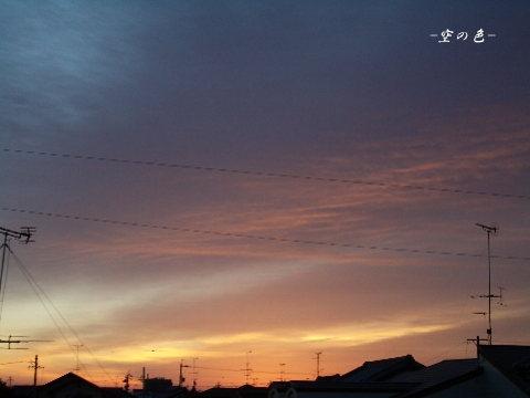 朝焼け。文字通り焼けるような空。