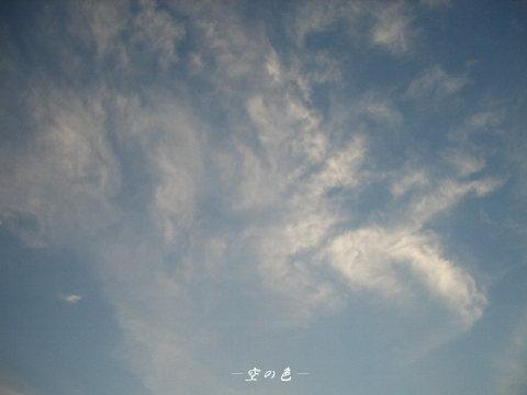 渦巻くような雲。