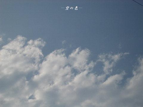 昼間は汗ばむような陽気でも、夕方にはまだ肌寒い。