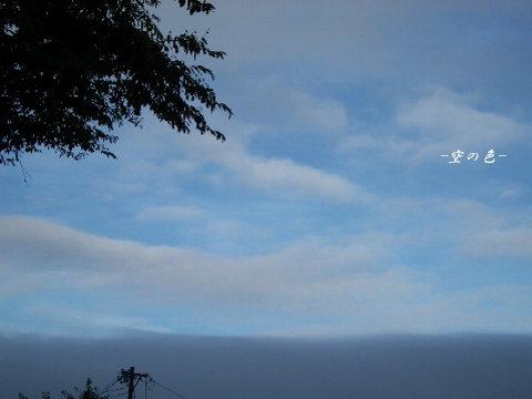 不思議な空。