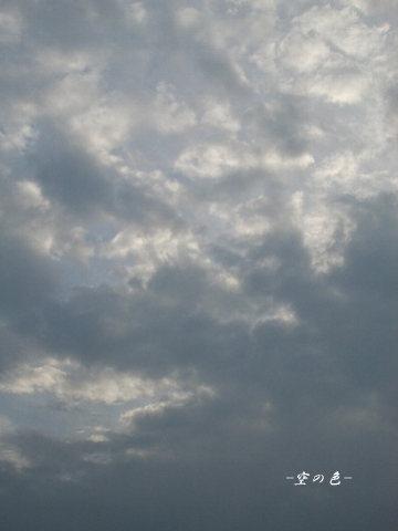 雲が輝いていました。