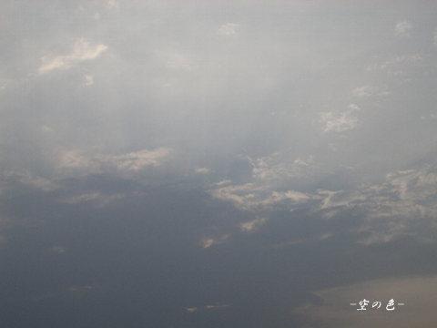 あの雲の中のどこかに夕陽が・・・