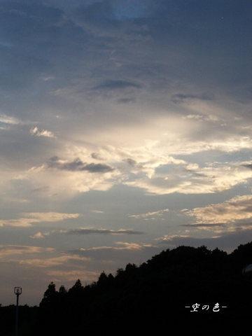 ドアを開けて目に飛び込んだ夕空。
