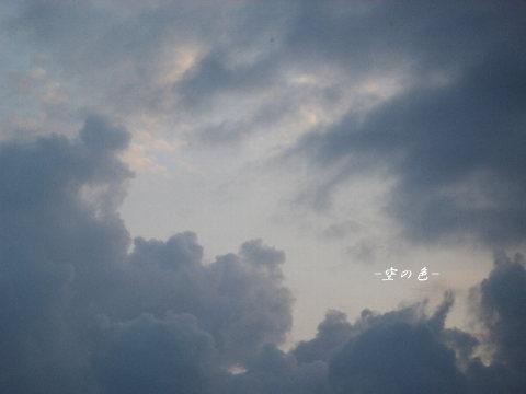 夏の名残を思わせる雲。