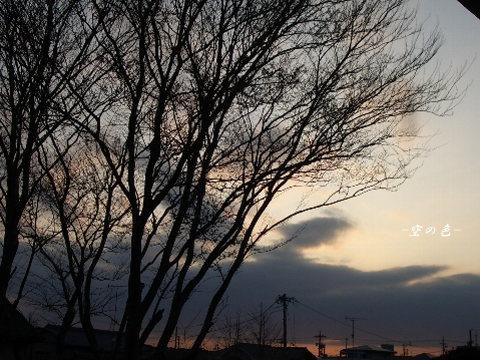 夕陽は雲の中