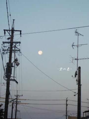 月齢17日