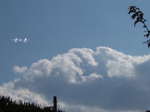 雲のある空が好き♪