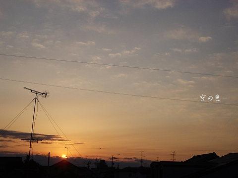 日が昇るのも早くなりました。
