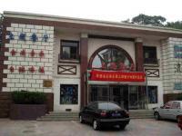 上海餐厅1