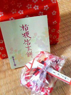 fuji13.jpg