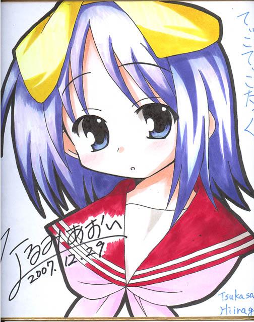 0712229_shikishi