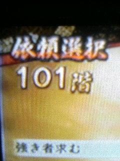 20060314224156