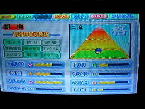 20060117190321.jpg
