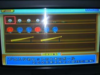 20060207195456.jpg