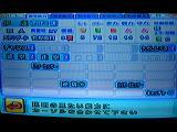 20060225011909.jpg