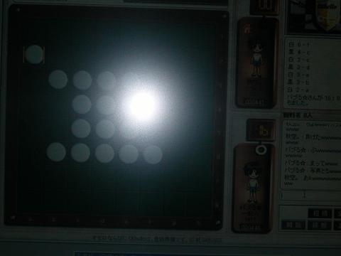 20061005210452.jpg