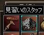 _|\○_ ヒャッ ε= \_○ノ ホーウ!!!