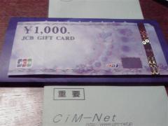 CimNet.jpg