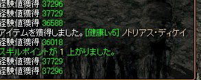 RedStone 09.08.01[01]