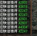 RedStone 09.08.01[02]