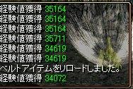 RedStone 09.08.01[03]
