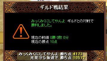 RedStone 09.08.06[01]