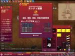 mabinogi_2006_09_19_014.jpg