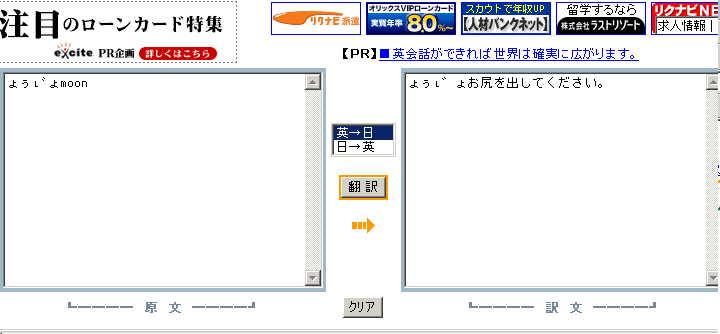 20060303221707.jpg