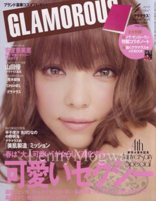 glamorous045_convert_20090317222701.jpg