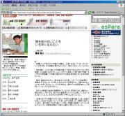 asahi-DVD