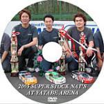 DVD-05SSs.jpg