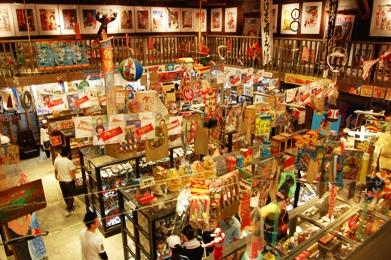 昭和の町 おもちゃ
