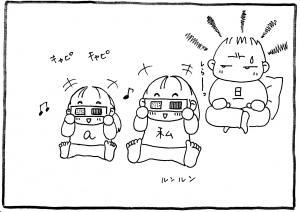 3Dメガネ1